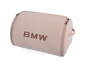 Органайзер в багажник BMW Small Beige - Фото 1