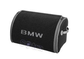 Органайзер в багажник BMW Small Grey - Фото 1