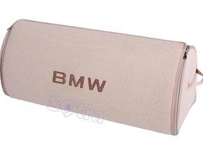 Органайзер в багажник BMW Big Beige - Фото 1