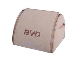 Органайзер в багажник BYD Medium Beige - Фото 1