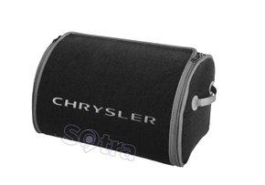 Органайзер в багажник Chrysler Small Grey - Фото 1