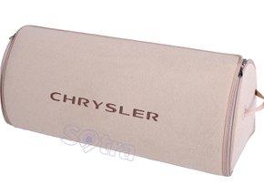 Органайзер в багажник Chrysler Big Beige - Фото 1