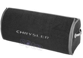 Органайзер в багажник Chrysler Big Grey - Фото 1