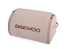 Органайзер в багажник Daewoo Small Beige - Фото 1