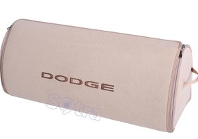 Органайзер в багажник Dodge Big Beige - Фото 1