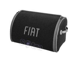 Органайзер в багажник Fiat Small Grey - Фото 1