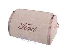 Органайзер в багажник Ford Small Beige - Фото 1