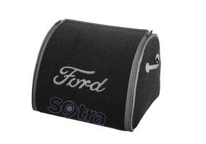 Органайзер в багажник Ford Medium Grey - Фото 1