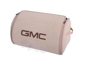 Органайзер в багажник GMC Small Beige - Фото 1