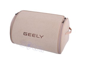 Органайзер в багажник Geely Small Beige - Фото 1