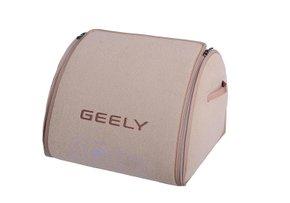 Органайзер в багажник Geely Medium Beige - Фото 1