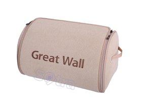 Органайзер в багажник Great Wall Small Beige - Фото 1
