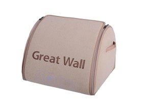 Органайзер в багажник Great Wall Medium Beige - Фото 1