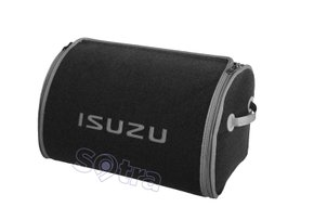 Органайзер в багажник Isuzu Small Grey - Фото 1
