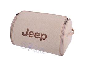 Органайзер в багажник Jeep Small Beige - Фото 1