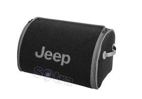 Органайзер в багажник Jeep Small Grey - Фото 1