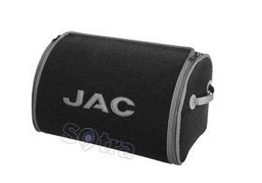 Органайзер в багажник JAC Small Grey - Фото 1