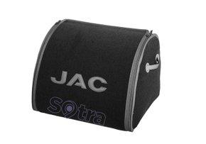 Органайзер в багажник JAC Medium Grey - Фото 1