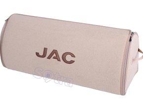 Органайзер в багажник JAC Big Beige - Фото 1