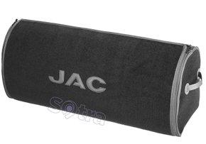Органайзер в багажник JAC Big Grey - Фото 1