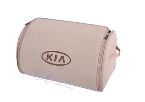 Органайзер в багажник Kia Small Beige - Фото 1