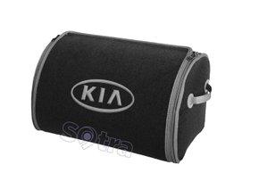 Органайзер в багажник Kia Small Grey - Фото 1