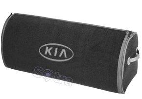 Органайзер в багажник Kia Big Grey - Фото 1