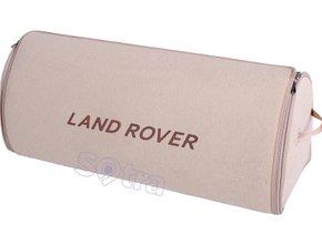 Органайзер в багажник Land Rover Big Beige - Фото 1