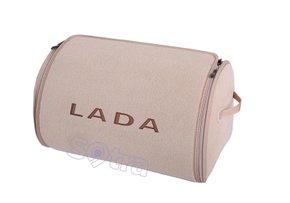 Органайзер в багажник Lada Small Beige - Фото 1