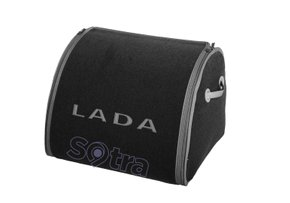 Органайзер в багажник Lada Medium Grey - Фото 1