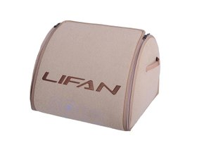 Органайзер в багажник Lifan Medium Beige - Фото 1