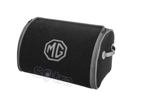 Органайзер в багажник MG Small Grey - Фото 1