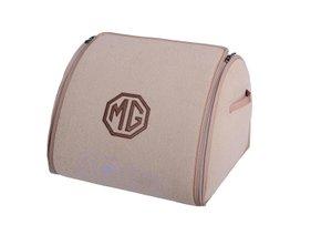 Органайзер в багажник MG Medium Beige - Фото 1