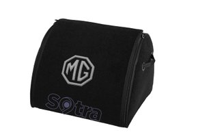 Органайзер в багажник MG Medium Black - Фото 1