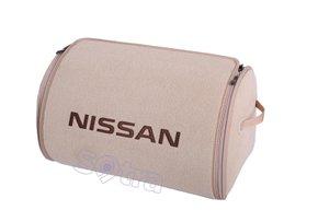 Органайзер в багажник Nissan Small Beige - Фото 1