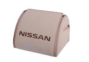 Органайзер в багажник Nissan Medium Beige - Фото 1