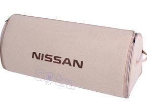 Органайзер в багажник Nissan Big Beige - Фото 1