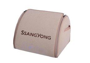 Органайзер в багажник Ssang Yong Medium Beige - Фото 1