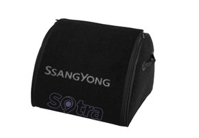 Органайзер в багажник Ssang Yong Medium Black - Фото 1