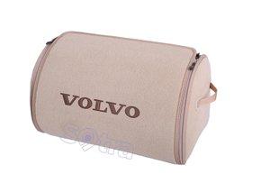 Органайзер в багажник Volvo Small Beige - Фото 1
