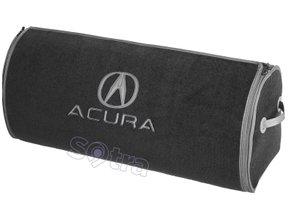 Органайзер в багажник Acura Big Grey - Фото 1