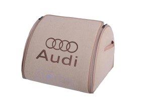Органайзер в багажник Audi Medium Beige - Фото 1