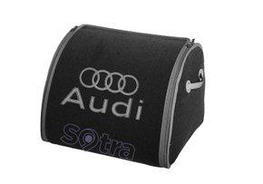 Органайзер в багажник Audi Medium Grey - Фото 1