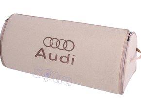 Органайзер в багажник Audi Big Beige - Фото 1