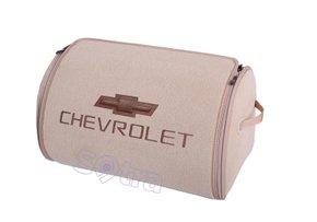Органайзер в багажник Chevrolet Small Beige - Фото 1