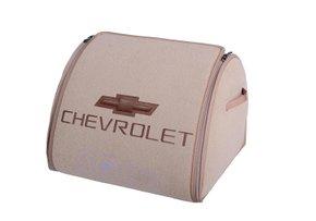 Органайзер в багажник Chevrolet Medium Beige - Фото 1