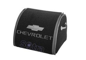 Органайзер в багажник Chevrolet Medium Grey - Фото 1
