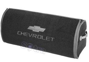 Органайзер в багажник Chevrolet Big Grey - Фото 1