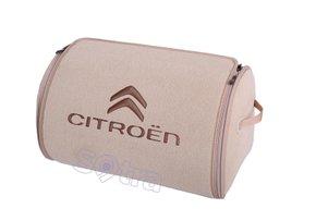 Органайзер в багажник Citroen Small Beige - Фото 1