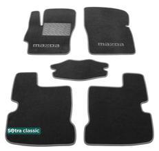 Двухслойные коврики Sotra Classic 7mm Grey для Mazda 3 (mkI) 2003-2009